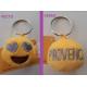 """Porte-clés Moelleux """"Provence"""" Smiley Emoti Amour avec Son"""